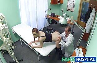 Բժշկական մալայալամ մորաքույրը սեքս տեսանյութեր կրթություն, 3. Թոմ