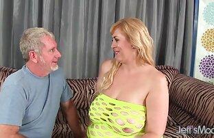Ջեյն Ուայլդ-սեռական խելագարություն հասուն մայրը պոռնո (2020 ))