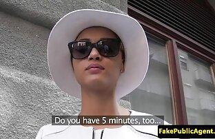 Անալ Չերիի համբույրը, Չարլի Դին հնդկական մորաքույրը սեքս տեսանյութեր
